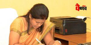 IAS Kiran Koshal