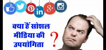 No.1 Company in Rajasthan for Social Media Marketing