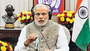 """PM Modi speaks in """"Mann Ki Baat"""""""