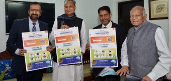 मुख्यमंत्री ने किया 'डायबिटीज इंडिया-2019' के पोस्टर का विमोचन