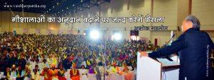 ashok gahalot Cheif Minister Rajasthan