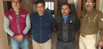दिल्ली में फर्जी क्रेडिट कार्ड गैंग का पर्दाफाश, ऐसे हड़पते थे बैंकों से पैसा