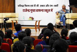 Actor Rajendra Gupta at Bafna School
