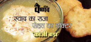 khanji bada