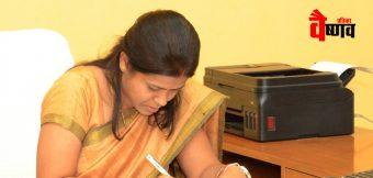 अपनी ईमानदार छवि और सख्त रवैये से सिस्टम को सुधार रहीं महिला आईएएस किरण कौशल